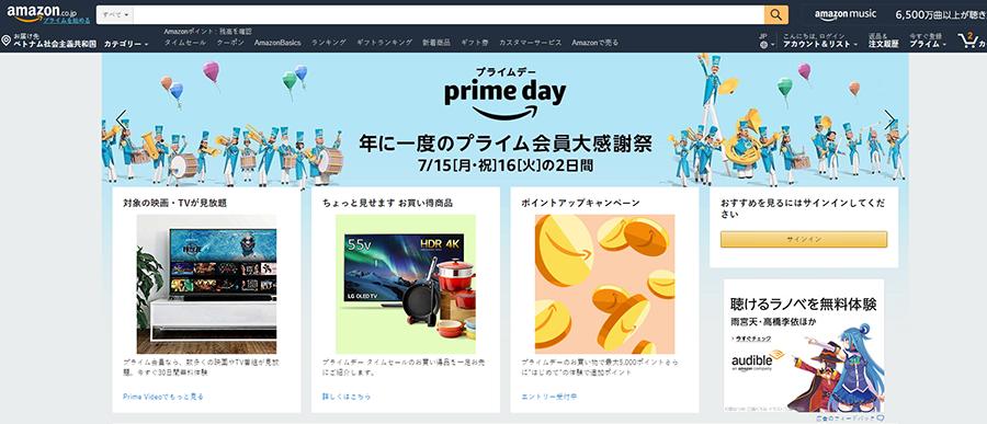 website mua hàng Nhật